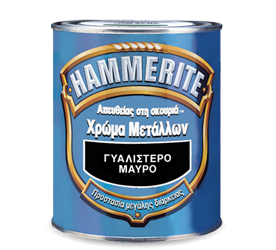 Hammerite - Ο Ειδικός στα Χρώματα Μετάλλων